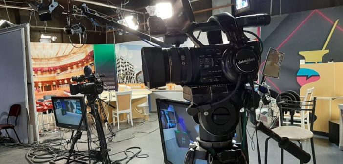FONDO DE AYUDA A LOS TRABAJADORES DEL SECTOR AUDIOVISUAL
