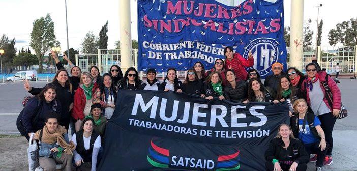 Gran presencia del SATSAID en el 33ºEncuentro Nacional de Mujeres